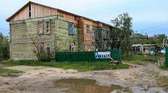 hut_house_189.jpg